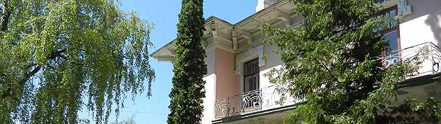 Дом Дембицкого. Левое крыло (фрагмент)