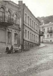 Дом Булгакова, Киев, середина 1960-х. прошлого века. Фотография Виктора Некрасова