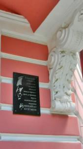 Мемориальная доска на бывшем доме Бабичева