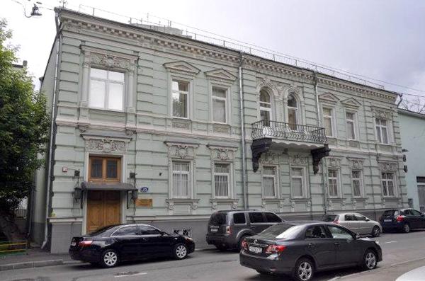 картах таро скатертный переулок 13 в москва город продаже автомобилей