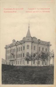 Дом Бабичева на углу Петербургской и Девичьей