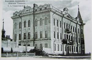 Гимназия Славутинской в доме Бабичева. Вид с Петербургской улицы