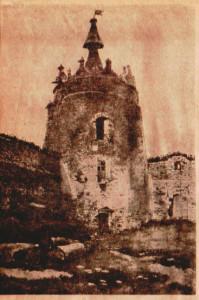 Д. А. Жудин. Башня Потоцких в г. Летичеве Подольской губернии (XV век)