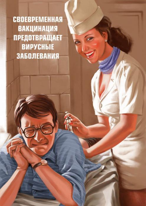 В. Барыкин. В стиле pin up постеров середины прошлого века
