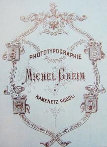 Verso (оборотная сторона) фотографий М. Грейма