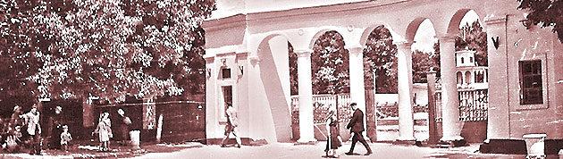 Каменец-Подольский. Стадион пограншколы. 60-е годы прошлого века. Фото Д. Ройзена