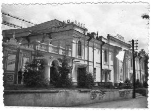 """Кинотеатр """"Родина"""". 1956 год"""