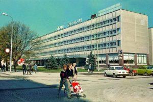 Каменец-Подольский. Дом связи. Фото В. Вавричена. 1985 год