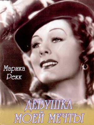 """Это он сейчас кинотеатр """"Дружба"""", а был имени Войкова"""