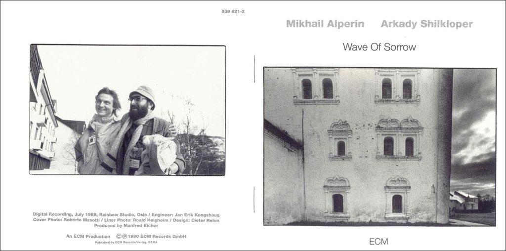 Альбом  «Wave Of Sorrow». Cover