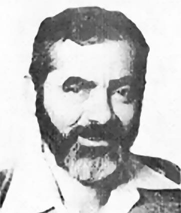 Меир Кахане