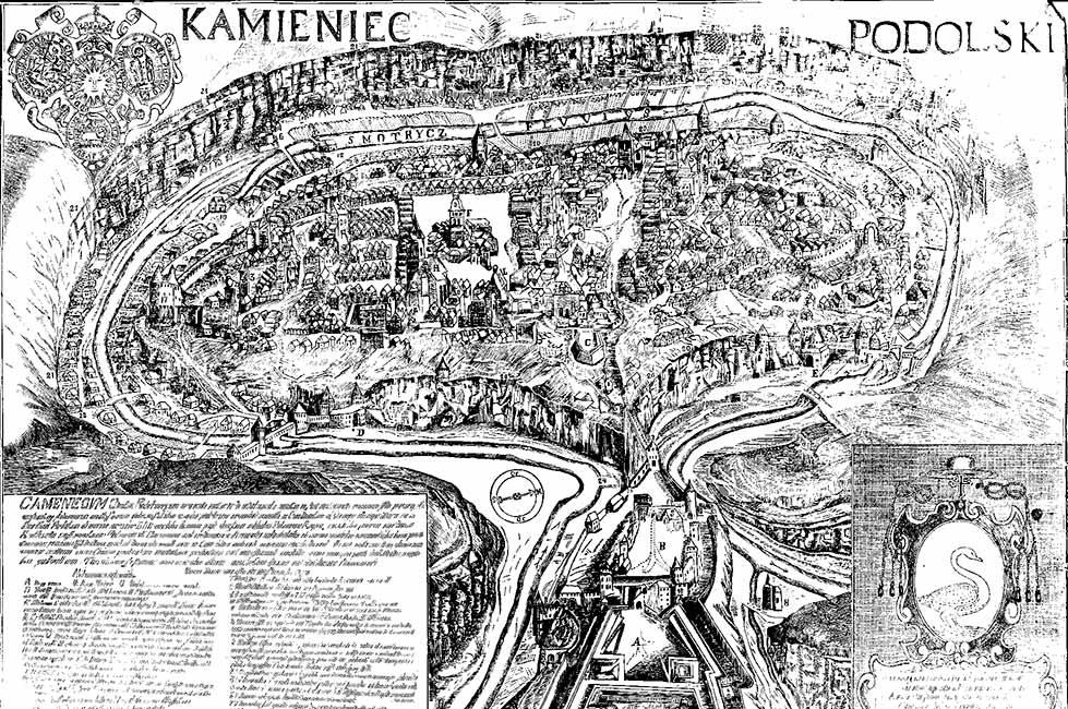 План Каменец-Подольского Киприана Томашевича (предположительно 1672-1679 гг.)