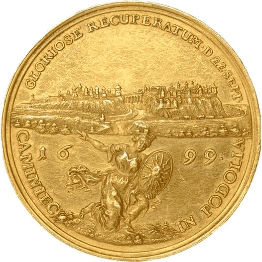 Медаль в честь освобождения Каменца