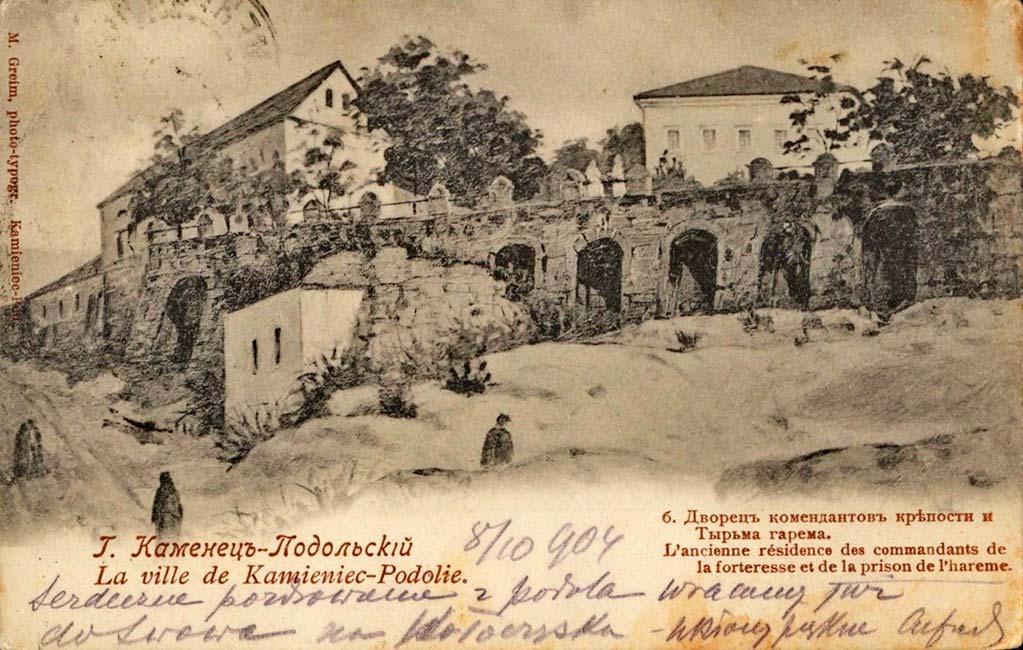 Усадьба коменданта крепости, дом бейлербея (наместника) и тюрьма гарема