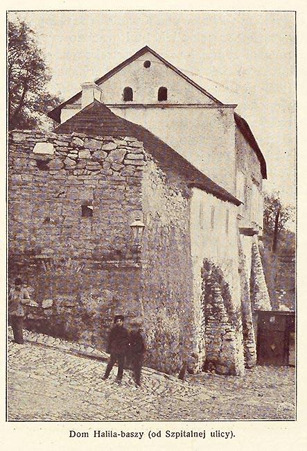 Дом бейлербея (наместника). Начало XX века