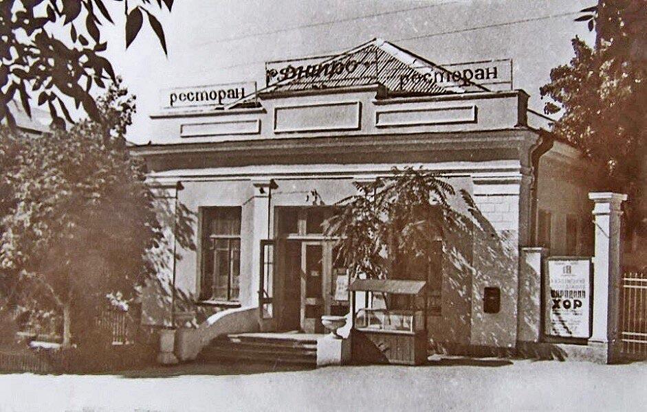 """Каменец-Подольский. Ресторан """"Днепр"""". У входа справа лоток с мороженым"""
