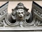 Фрагмент декору будинка XV ст. на вул. Довгій,17